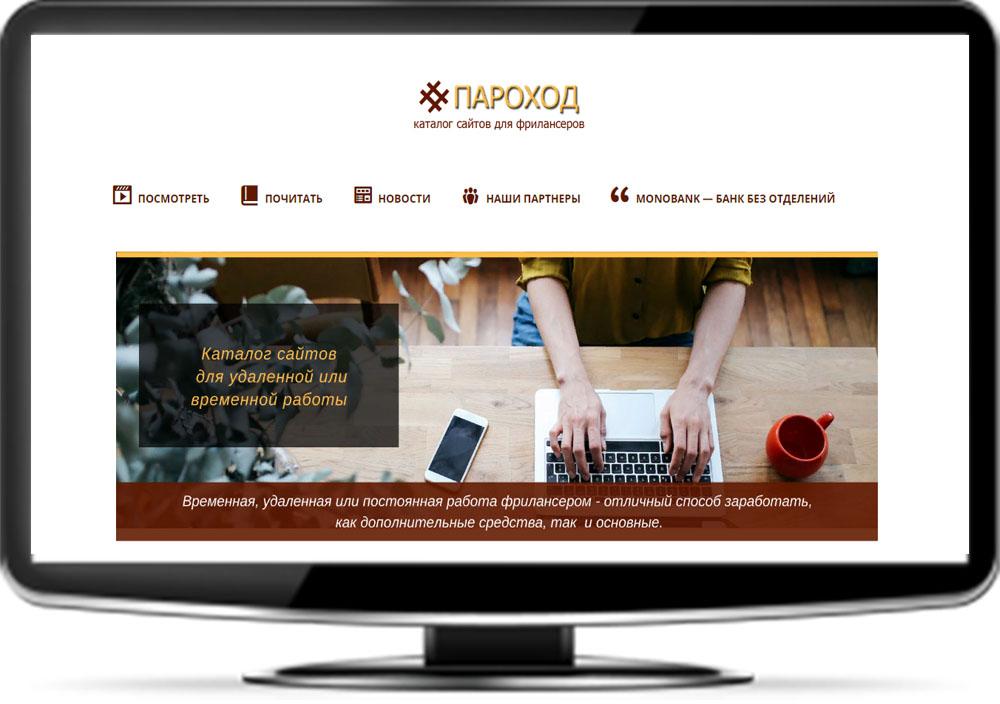 Сайт для фрилансеров форум удаленная работа в дубне
