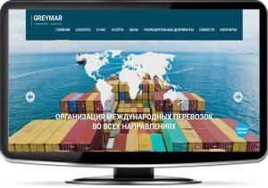 Разработка сайта для GreyMar